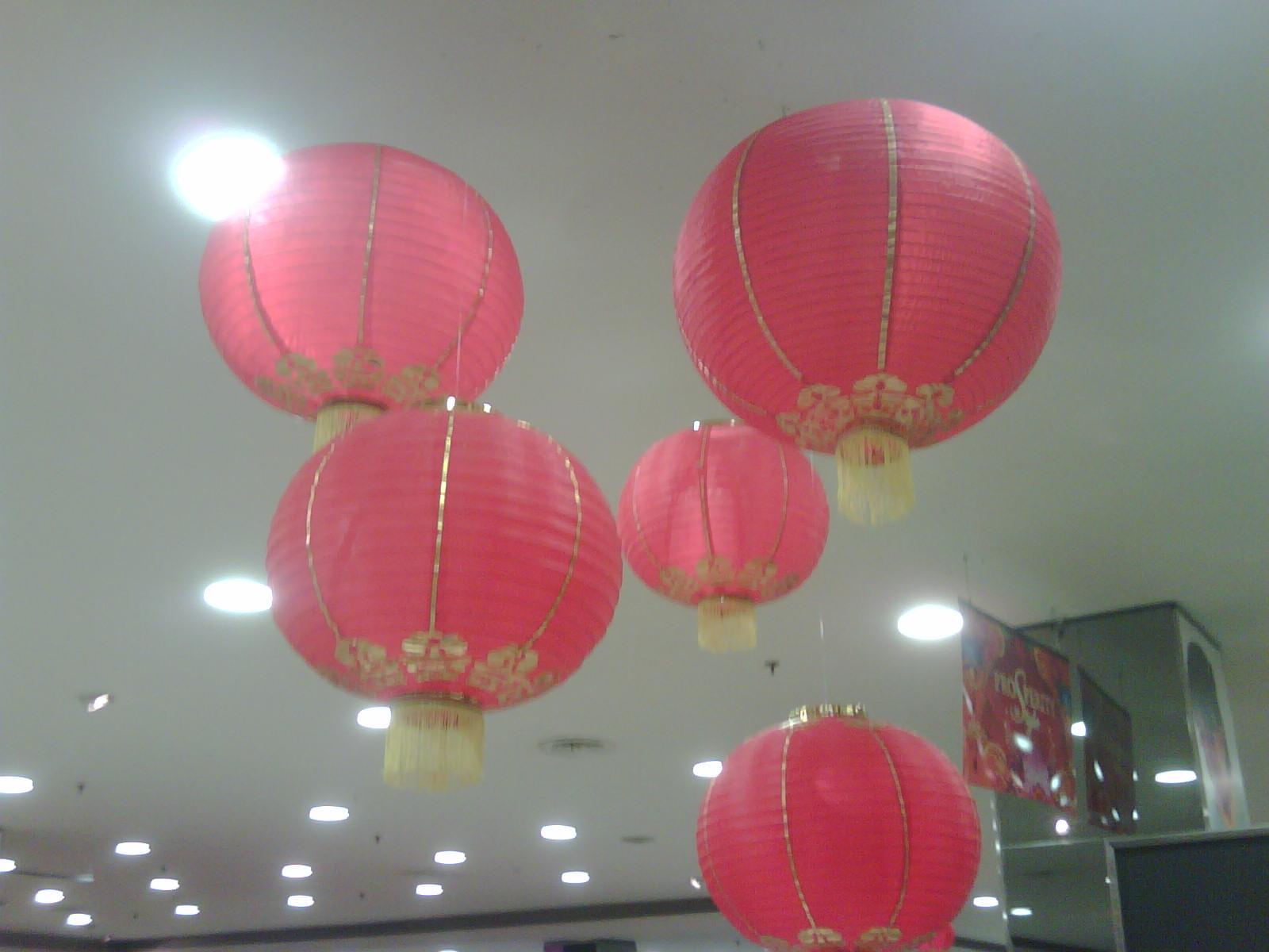 Paper lantern - Wikipedia  |Chinese Lanterns